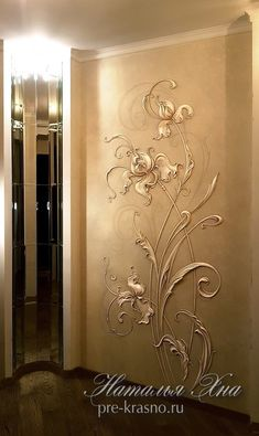 Bas-reliefs and volume stucco on the walls. Order from Natalia Henna Clay Wall Art, Tree Wall Art, Mural Wall Art, Wall Art Decor, Plaster Art, Plaster Walls, Wall Art Designs, Wall Design, Classic Wall Paint