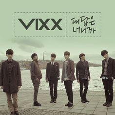 VIXX (빅스) - Only U (대답은 너니까)