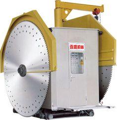 Multi-Blades Bridge Style Stone Cutting Machine for Granite / Marble - China Cutting Machine, Stone Machine | Made-in-China.com Mobile