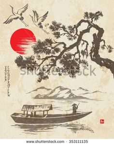 Boat On Lake Pine Branch Stock Vector (Royalty Free) 353400488 Japanese Drawings, Japanese Artwork, Japanese Tattoo Art, Chinese Landscape Painting, Chinese Painting, Japanese Landscape, Landscape Pencil Drawings, Art Drawings, Japon Illustration