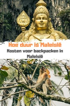 Malaysia Travel, Asia Travel, Travel Tips, Travel Report, Backpacker, All Over The World, About Me Blog, Statue, Calm
