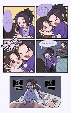 Read Kimetsu No Yaiba / Demon slayer full Manga chapters in English online! Anime Angel, Anime Demon, Manga Anime, Anime Art, Slayer Meme, Funny Naruto Memes, Familia Anime, Haikyuu Yaoi, Demon Hunter