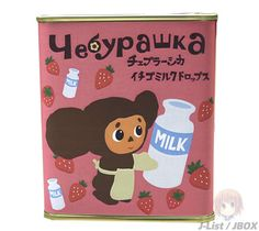 Strawberry Milk drops. I don't know what this is it BUT I WANT IT.