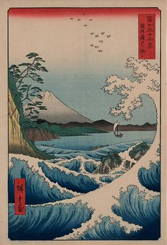 Shop for Hiroshige views of Mount Fujiyama' Gallery Wrapped Canvas Wall Art. Get free delivery On EVERYTHING* Overstock - Your Online Art Gallery Store! Get in rewards with Club O! Japanese Poster, Japanese Prints, Japanese Art, Vintage Japanese, Japanese Waves, Claude Monet, Canvas Wall Art, Canvas Prints, Matchbox Art