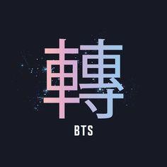 BTS tear love yourself wallpaper