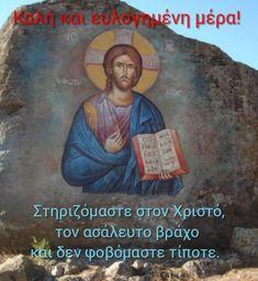 Greek Beauty, Good Morning, Prayers, Faith, Baseball Cards, Movie Posters, Christ, Buen Dia, Bonjour