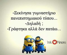Very Funny Images, Funny Photos, We Love Minions, Funny Greek Quotes, Funny Vines, Gym Humor, Just For Laughs, Laughter, Haha