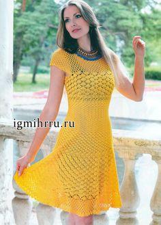 Элегантное и женственное платье солнечного цвета, из вискозного шелка. Вязание крючком