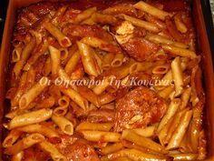 Φιλέτο κοτόπουλου με πέννες στο φούρνο Chicken Wings, Beef, Cooking, Food Ideas, Desserts, Recipes, Meat, Cuisine, Kitchen