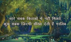 Check Out free Latest Beautiful WhatsApp DP Pics Wallpaper Photo Pictures Free Download Dp Photos, Pictures Images, Good Morning Photos, Morning Pictures, Whatsapp Profile Picture, Whatsapp Dp Images, Wallpaper Free Download, Marathi Quotes, Romantic