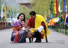 New May 2017 calendar of Bhutan royal family was published
