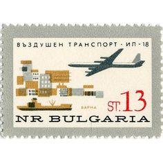 bulgarian stamp / 1965