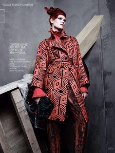 #IrinaKravchenko by #SolveSundsbo for #VogueChina October 2014