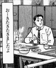 お...きたきたきましたよ #レス画像 #comics #manga