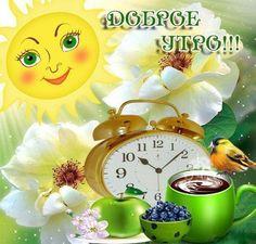Alarm Clock, Decor, Big, Wallpaper Backgrounds, Projection Alarm Clock, Decoration, Alarm Clocks, Decorating, Deco