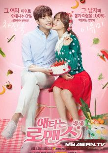 East Asia Addict: [DRAMA] My Secret Romance (Secret's Song Ji Eun & ...