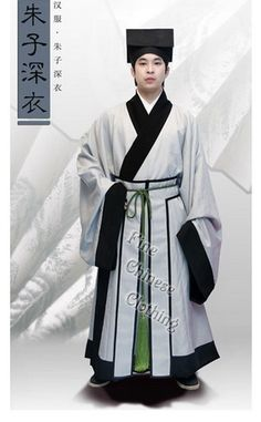 Big picture of Chinese Men's Hanfu - Knowledgable Scholar, Click to Enlarge
