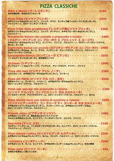 pizza-jp03