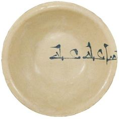 A 9th century Abbasid Pottery Bowl with Kufic Inscription, Iraq. (est. £ 150,000-200,000). An exceptional example of early Islamic tin-glazed pottery, it epitomises the powerful abstraction of the early Abbasid style. While the shape imitates a Chinese prototype, the use of cobalt blue is a novel departure that was to have a profound and long-lasting influence on world.