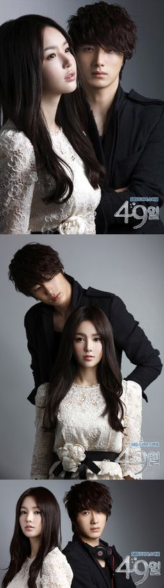 Jung Ii Woo, Blackpink Fashion, Best Couple, Asian, Kpop, Couples, Sexy, Couple