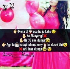 Saba khan a Girly Attitude Quotes, Girl Attitude, Attitude Status, Girly Quotes, Romantic Quotes, Me Quotes, Funny Quotes, Girlish Diary, Attitude Shayari