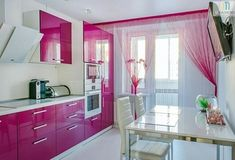 Shared by AVE_Victoria. Find images and videos about pink, white and interior on We Heart It - the app to get lost in what you love. New Kitchen, Kitchen Dining, Kitchen Cabinets, Kitchen Stuff, Gold Ceiling, Valance Curtains, New Homes, Vanity, Living Room