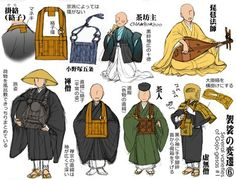 Japanese Monk, Japanese Folklore, Japanese Art, Japanese Costume, Art Japonais, Japanese Outfits, Japanese Clothing, Drawing Clothes, Character Design References
