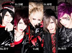 Arlequin (アルルカン) // Visual kei band // J-rock