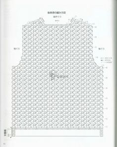Crochet chart for vest Free Crochet Jacket Patterns, Chevron Crochet Patterns, Crochet Bolero Pattern, Crochet Diagram, Crochet Designs, Crochet Stitches, Crochet Coat, Crochet Cardigan, Crochet Clothes