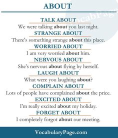 Phrases - 'About' with adjectives and verbs