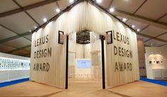 LEXUS DESIGNE AWARD|レクサス デザイン アワードTOKYO DESIGNERS WEEK 2012のレクサスブース