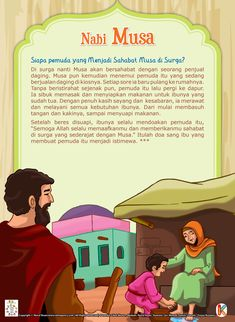 Pin by Ira Riswana on Buku Kids Story Books, Stories For Kids, Muslim Quotes, Islamic Quotes, Quotes Sahabat, Prophets In Islam, Islam And Science, All About Islam, Learn Islam