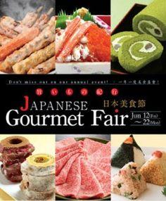 <!--:en-->Japanese Gourmet Fair<!--:--><!--:ja-->旨いもの紀行<!--:--> @ Torrance, San Jose, New Jersey,