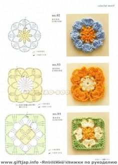 arts and craft books: motif & edging designs magazine, free crochet books - crafts ideas - crafts for kids Crochet Circles, Crochet Motifs, Crochet Flower Patterns, Crochet Diagram, Crochet Chart, Crochet Squares, Love Crochet, Irish Crochet, Diy Crochet