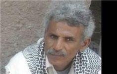 اخبار اليمن الان الأحد 30/7/2017 صدى عدن يعزي برحيل الشهيد ناصر صالح الجعري