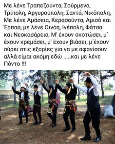 Folk Dance, Greece, Traditional, History, Clothes, Stitches, Greece Country, Outfits, Historia