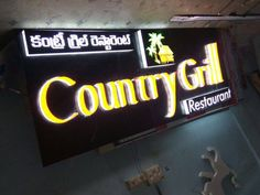 A premium quality LED Signboard made by Raghu digitals for Country Grill at sangareddy.