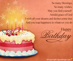 Best Birthday Quotes : Dgreetings Send this beautiful card to your dear ones on his/her birthday.