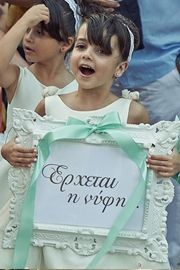 For Evangelia and Eleni to hold when they are the flower girls hehe