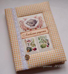 Свежие кулинарные книги.