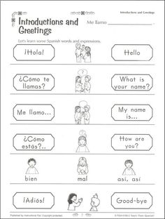 free spanish worksheets for kids | Spanish Worksheets For Kids Greetings - free french worksheets online ...http://www.learnspanishtoday.net/is-it-good-for-small-children-to-learn-spanish/