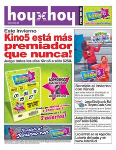 hoyxhoy (2012-), Santiago (Chile) Newspaper Cover, Frosted Flakes, Chile, Cereal, Free, Santiago, Breakfast Cereal, Chili, Corn Flakes