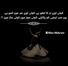 islam, sufi, and poetry image