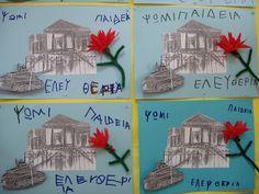 παιχνιδοκαμώματα στου νηπ/γειου τα δρώμενα: πολυτεχνείο...κατασκευές!!! Autumn Crafts, November 17, Olympus Digital Camera, In Kindergarten, Education, Blog, School, Blogging, Onderwijs