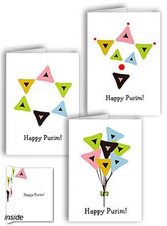 printable purim cards for every style happy purim and holidays