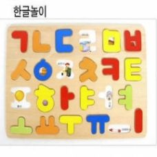 I want.... but only numbers and english avaiable right now  나무퍼즐 한글 영어 숫자