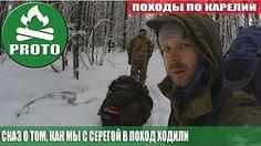 Andrei Proto - YouTube
