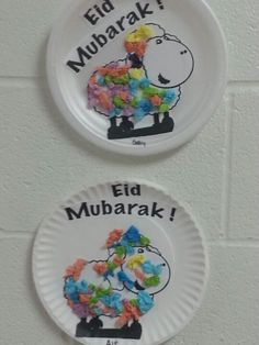 Preschool Eid Craft/ You could also teach children the lunar cycle with the paper plates and decorate with glitter ect. Eid Crafts, Ramadan Crafts, Diy And Crafts, Crafts For Kids, Paper Crafts, Diy Eid Cards, Kids Cards, Ramadan Activities, Activities For Kids