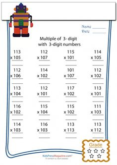 Multiplication Worksheet – 3 digit by 3 digit - #1  #homeschool #curriculum #supplement #advanced #multiplication