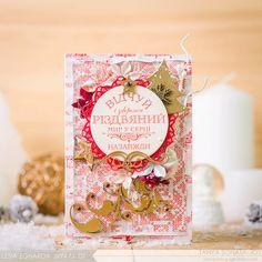 Christmas Inspiration from Tanya SonataJoy for Lesia Zgharda | Штампувальня